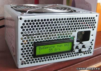 Автоматическое ЗУ на МК atmega16a CVAVR AVR CodeVision cvavr.ru
