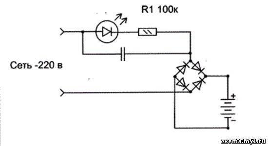 Зарядное устройство от 220в