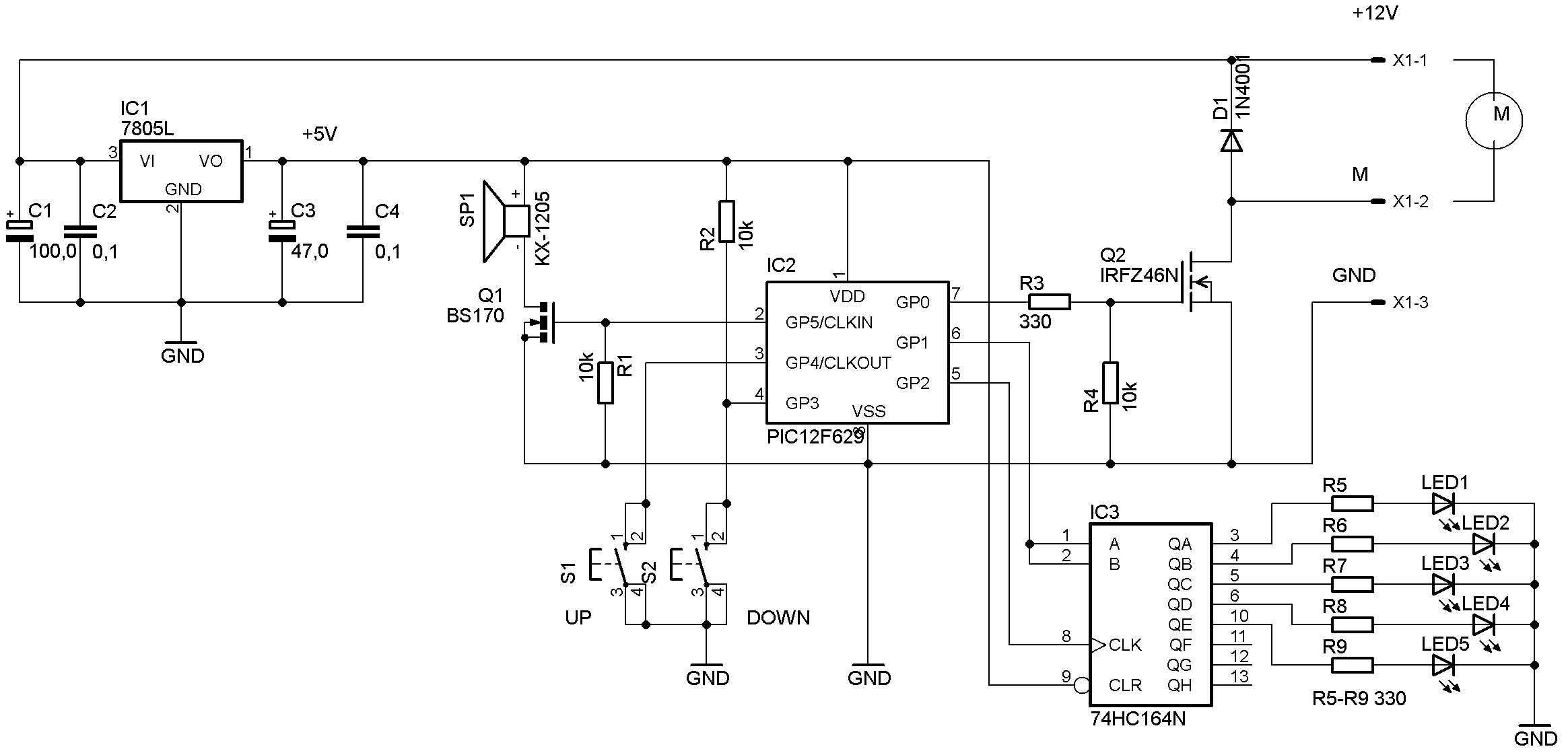 Домашние 8