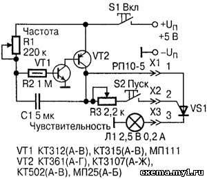 Тестер для проверки тиристоров CVAVR AVR CodeVision cvavr.ru