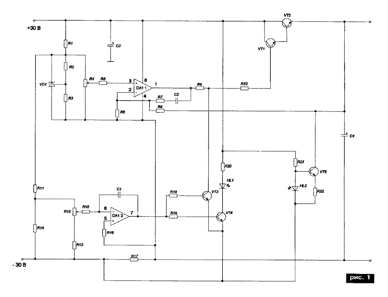схема бп на составном транзисторе