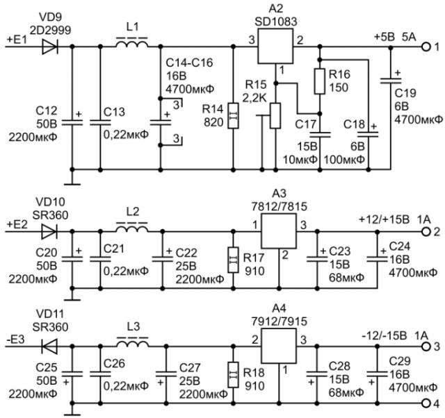 Схемы на КР142ЕН22.