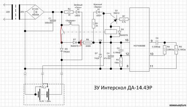 Интерскол - насчет зарядки АКБ