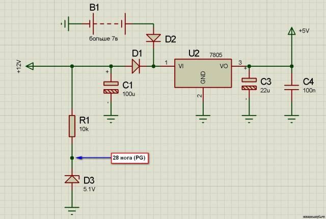 Часы с будильником на контроллере atmega8 CVAVR AVR CodeVision cvavr.ru