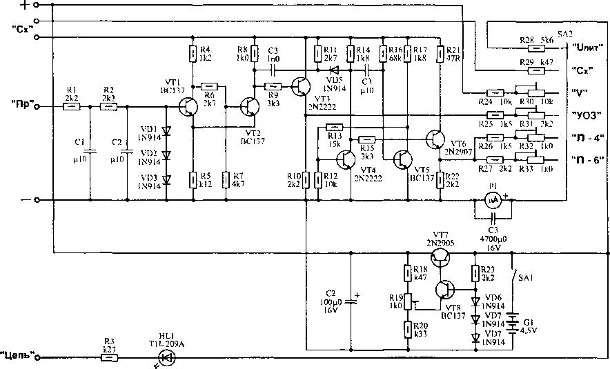 Электронные схемы автомобилистам