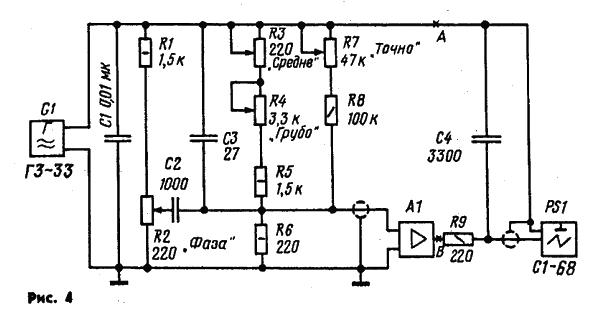Схема соединений измерительных