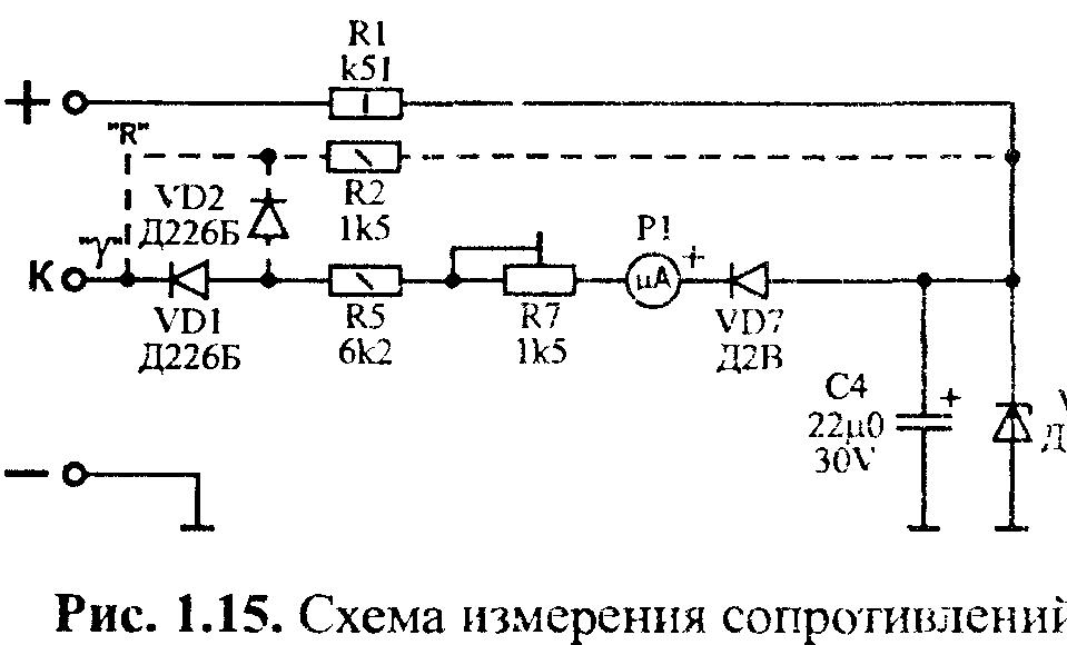 переключателя SA1 тестером