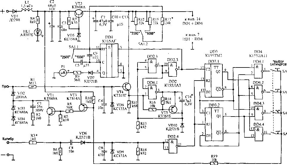 схема измерителя мощности