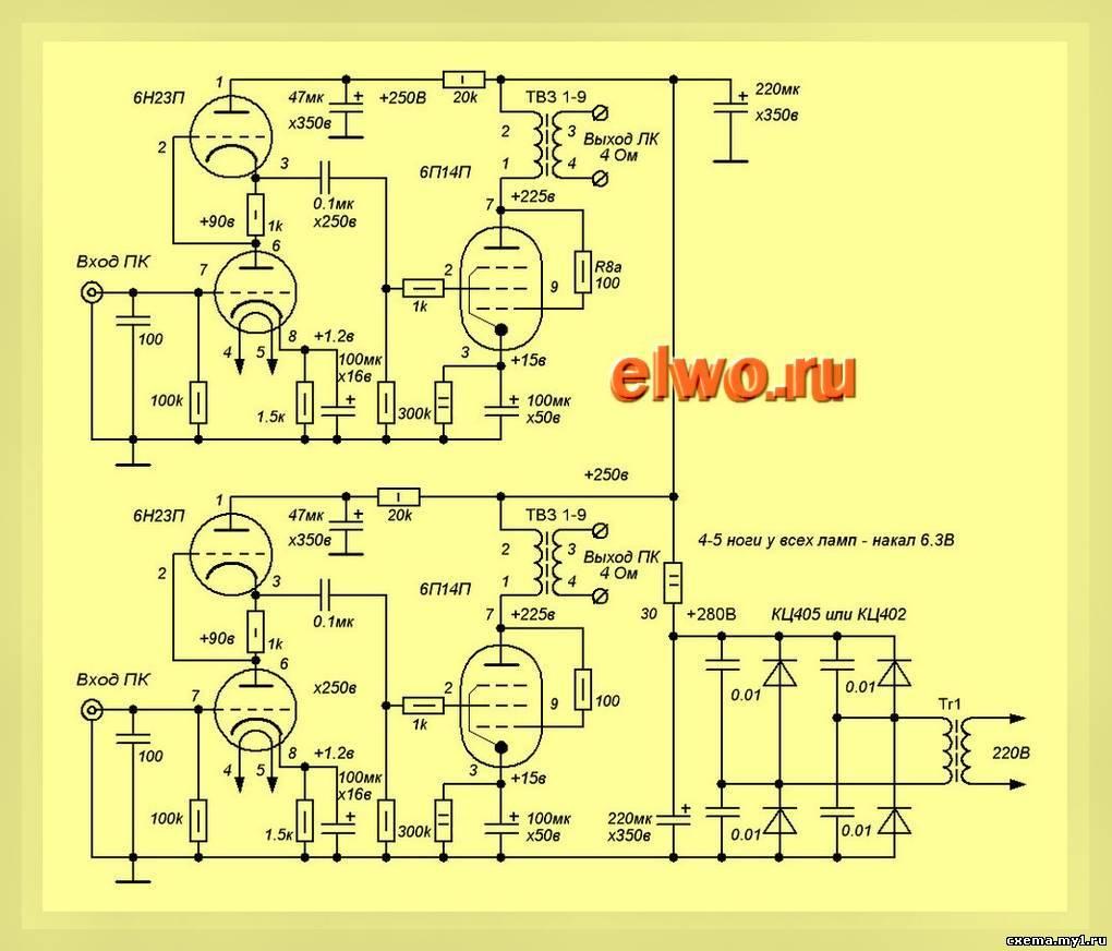 Схема подвески тойота рав 4 фото 17