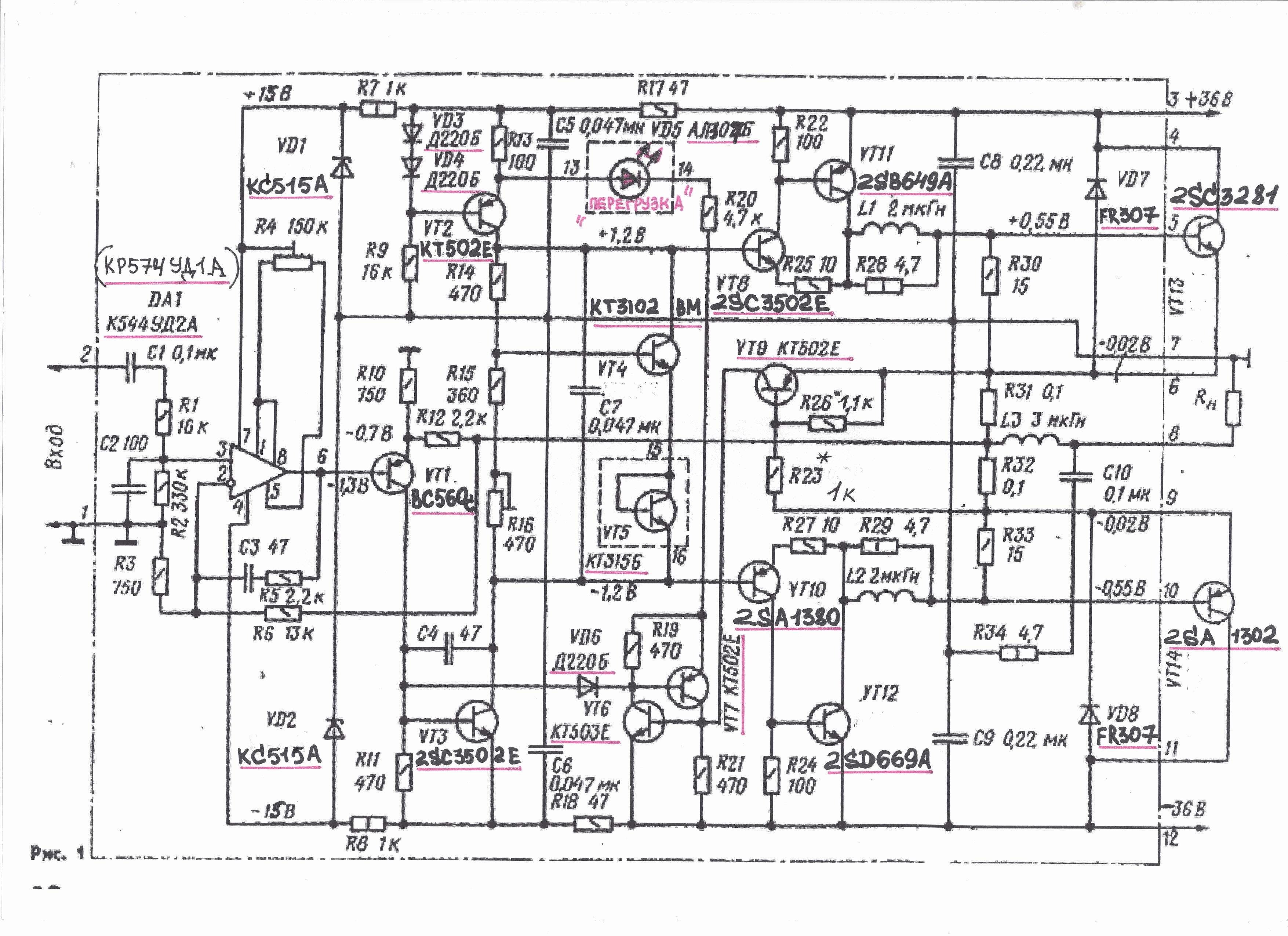 Схема высококачественного усилителя мощности зуева