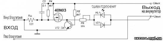Импульсное зарядное на основе трансформатора БП компьютера CVAVR CAVR AVR CodeVision cavr.ru