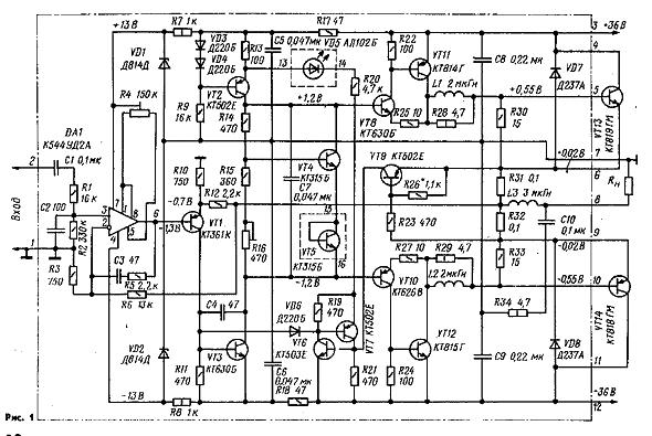 Все транзисторные каскады