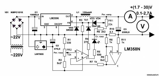 Лабораторный БП на LM2596