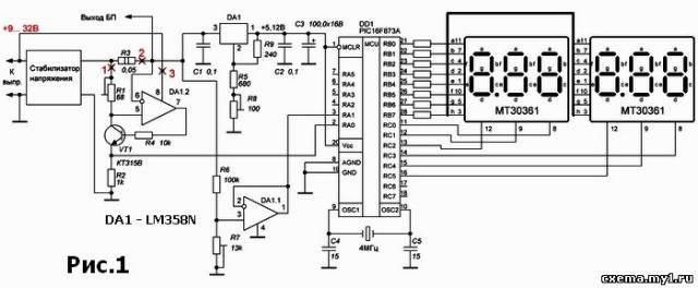 Цифровой амперметр и вольтметр на PIC16F873A