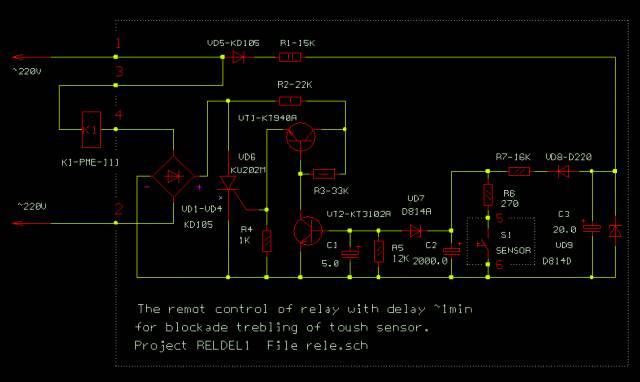 Блок ликвидации дребезга контактов пускателя при коммутации от датчика.