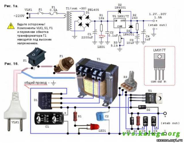 Как сделать блок питания на 12 вольт своими руками для автомагнитолы