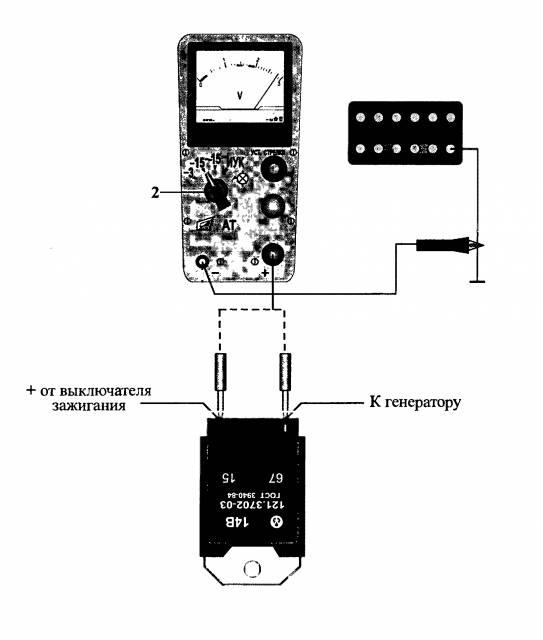 Проверка работы генератора с реле-регулятором