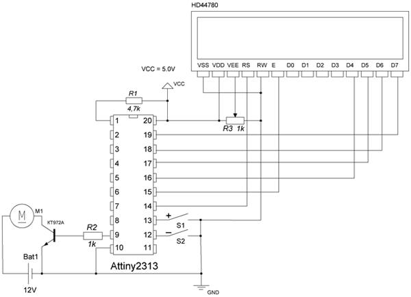 ШИМ контроллер на МК ATtiny2313