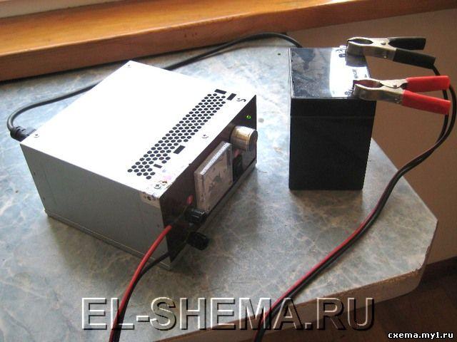Как сделать зарядное устройство из компьютерного блока питания fsp250 842