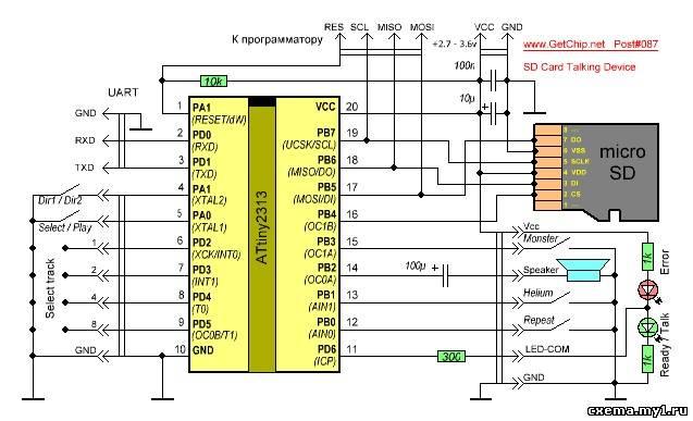 Устройства на avr контроллерах своими руками 57