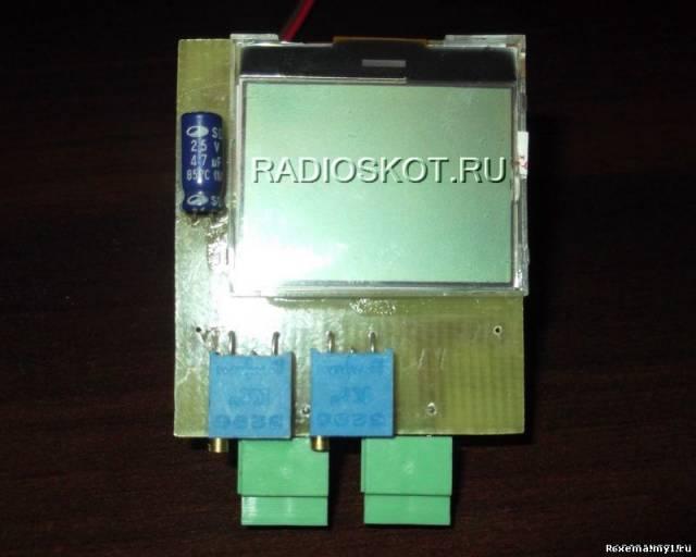 от nokia-1202 CVAVR AVR