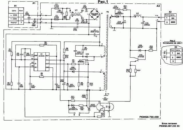 Блок питания Феликс 02К (uc3845А), свистит. CVAVR AVR CodeVision cvavr.ru
