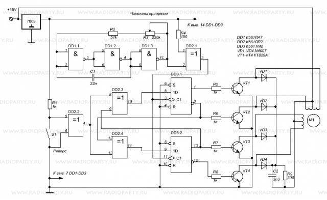 Устройство управления шаговым двигателем схема фото 49