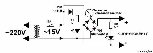 Блок питания для шуруповёрта CVAVR AVR CodeVision cvavr.ru