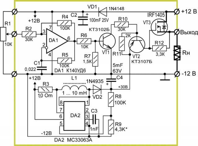 Реле - регуляторы напряжения для аппаратов с однофазным генератором - фото