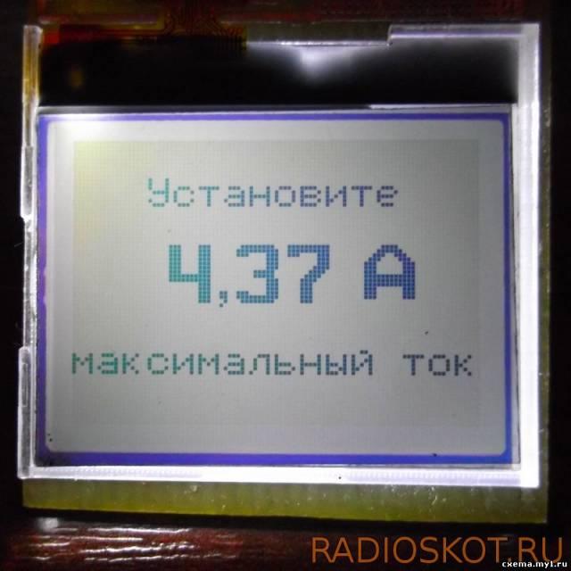 ЦИФРОВОЙ АМПЕРВОЛЬТМЕТР  с дисплеем от Nokia-1202
