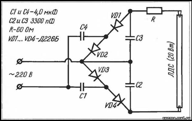 Схема для сгоревшей люминесцентной лампы