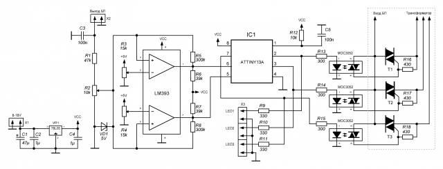 Электронный коммутатор вторичных обмоток лабораторного БП.