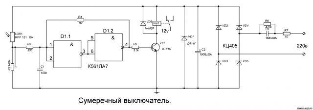 Сумеречный выключатель. CVAVR AVR CodeVision cvavr.ru