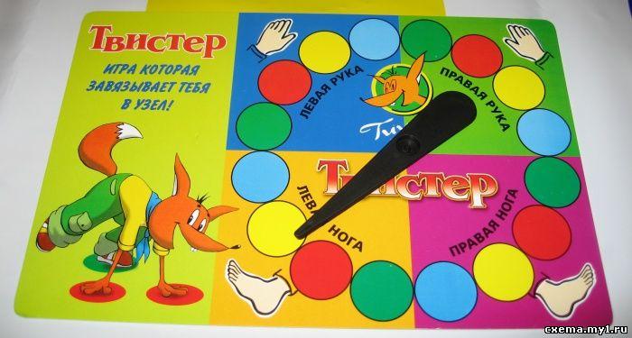 """В игре """"Твистер"""" определение"""