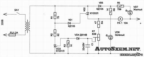 Автоматическое зарядное устройство 11