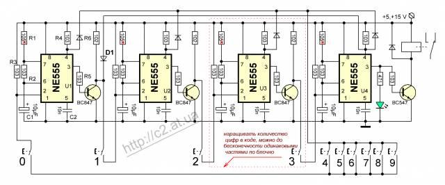 Микросхема 555 практическое