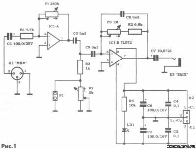 Микрофонный вход для стандартного УМЗЧ электроинструментов