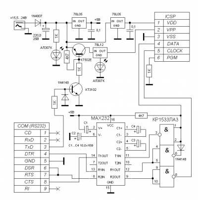 EXTRAPIC - Программатор PIC контроллеров и I2C (IIC) EEPROM