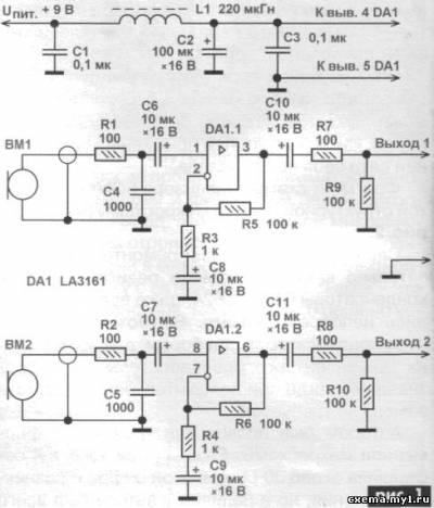 43.jpg (50.8 Кб) Просмотров: 433. вот схема, думаю мощность минимальная.