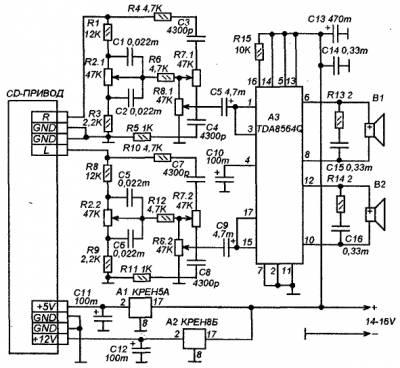 На резисторах R2, R7 и R8