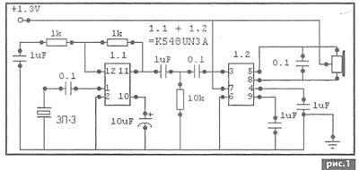 На рис.1 показана схема простейшего микрофона-стетоскопа, который работает достаточно надежно, но только после...