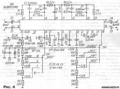 ЭКВАЛАЙЗЕРЫ ЗВУКОВЫХ СИГНАЛОВ на BA3822LS, LS2009, BA3842F, ТЕА6360