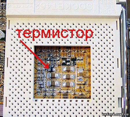 Терморегулятор для вентилятора ПК, видеокарты, процессора и др. куллеров без встроенных датчиков температуры .