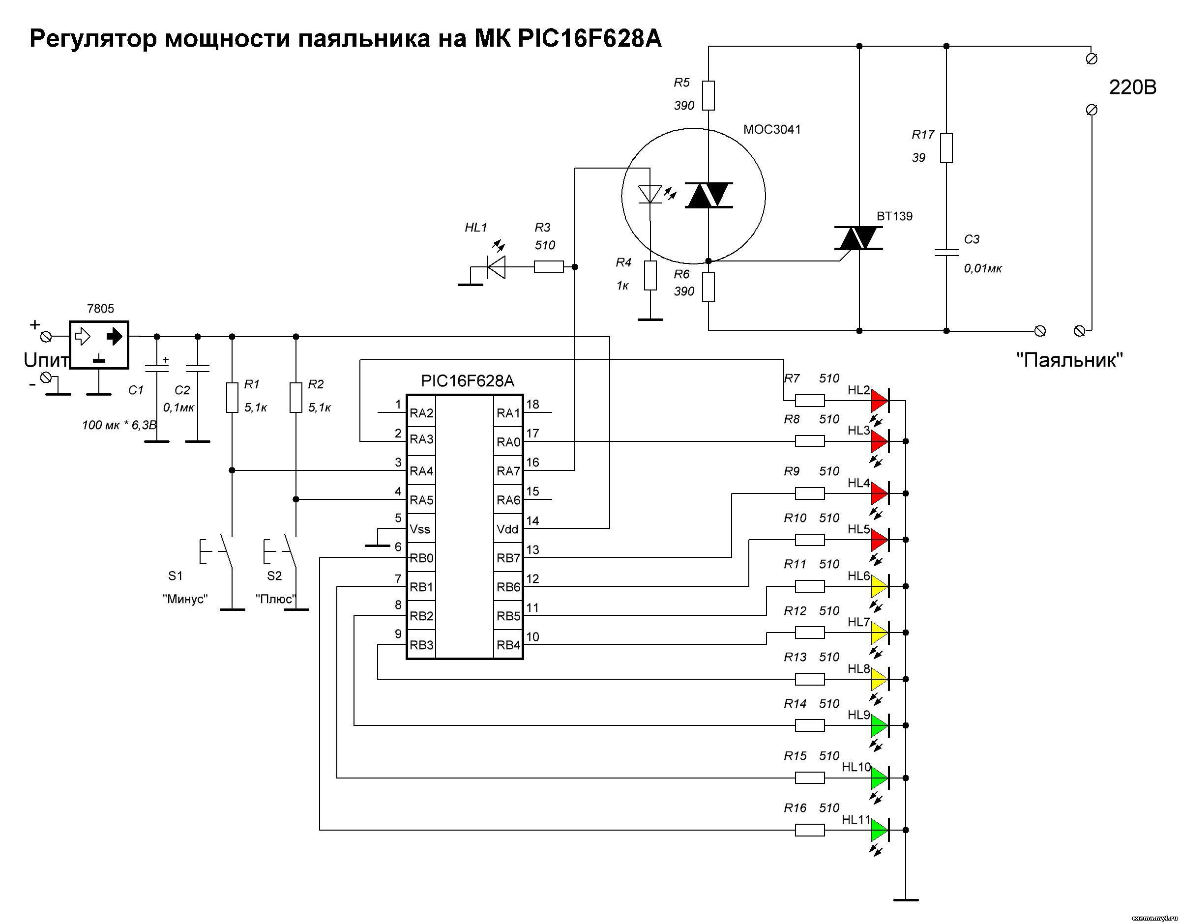 Схема регулятора скорости вращения bosch als 25