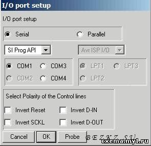 Программируем чип картридж принтера CVAVR AVR CodeVision cvavr.ru