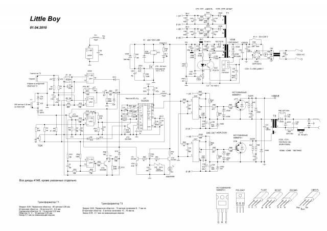 Схема инвертора с печатными платами. CVAVR AVR CodeVision cvavr.ru