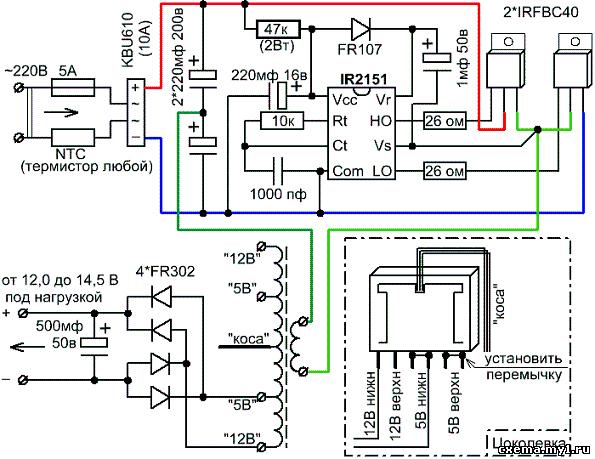 ИИП для новичков на IR2153