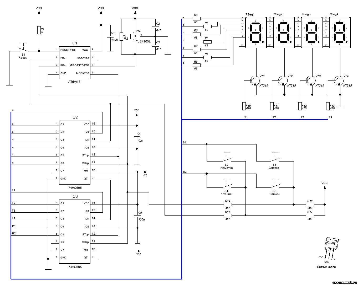 Схема генератора реактивной мощности для остановки счетчика
