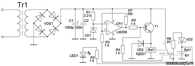 Схема зарядного устройства для автомобильных акб фото 944