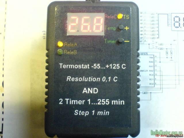 Термоконтроллер -55°...125°C±0,1°C, совмещённый с контроллером двунаправленного двигателя [w3]
